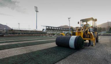 Changement de revêtement du terrain synthétique de football